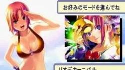Screenshot for Touch de Rakushou! Pachi-Slot Sengen: Rio de Carnival - click to enlarge
