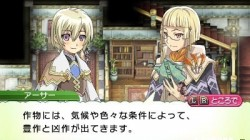 Screenshot for Rune Factory 4 - click to enlarge