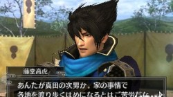 Screenshot for Samurai Warriors Chronicles 2nd - click to enlarge