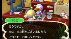 Screenshot for Animal Crossing: New Leaf - click to enlarge