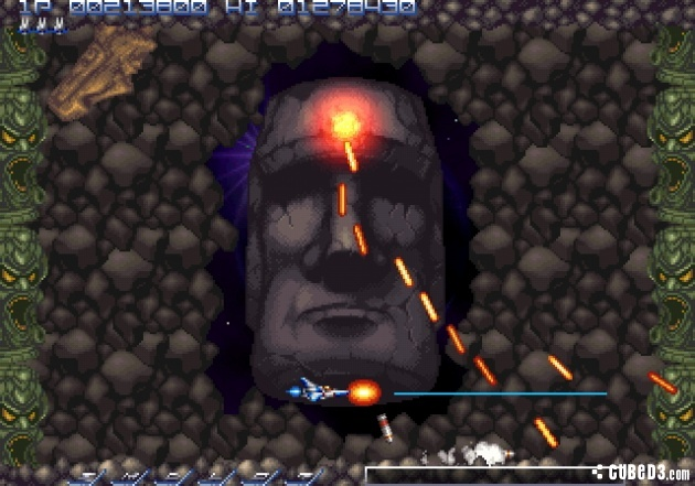 Screenshot for Gradius ReBirth on WiiWare - on Nintendo Wii U, 3DS games review