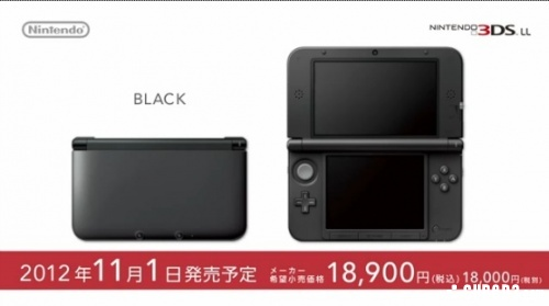 Image for Nintendo Direct Yields New Hardware Bundles