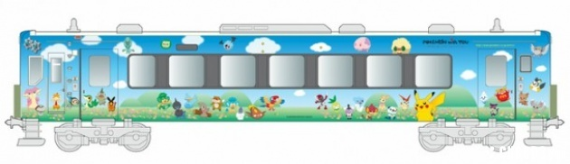 Image for All Aboard the Pokémon Train!