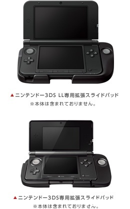Image for 3DS XL