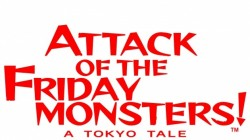 Screenshot for Attack of the Friday Monsters! A Tokyo Tale - click to enlarge
