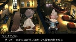 Screenshot for Bravely Default: Flying Fairy - click to enlarge