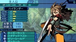 Screenshot for Etrian Odyssey Untold: The Millennium Girl - click to enlarge