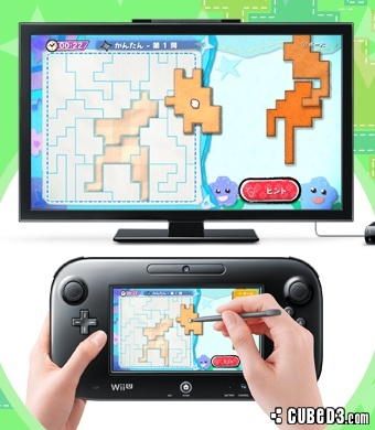 Screenshot for Game & Wario on Wii U - on Nintendo Wii U, 3DS games review