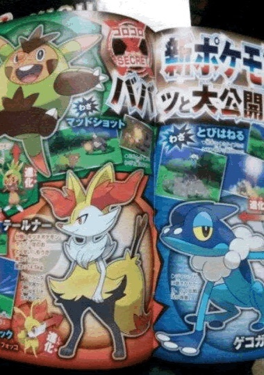 Image for Mewtwo has two Mega Evolutions, Plus a Look at Starter Evolutions
