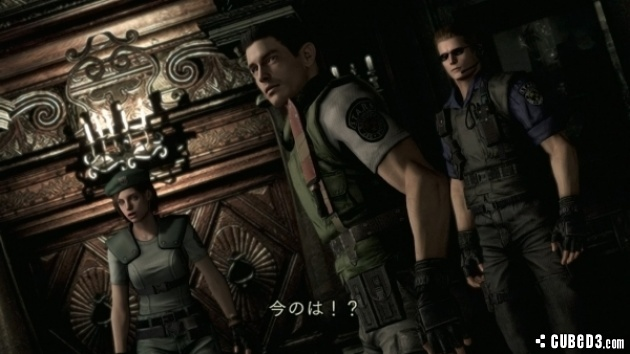 Screenshot for Biohazard HD Remaster on PlayStation 3