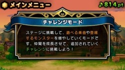 Screenshot for Theatrhythm Dragon Quest - click to enlarge
