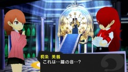 Screenshot for Persona Q: Shadow of the Labyrinth - click to enlarge