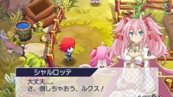 Screenshot for Lord of Magna: Maiden Heaven - click to enlarge