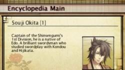 Screenshot for Hakuoki: Memories of the Shinsengumi - click to enlarge