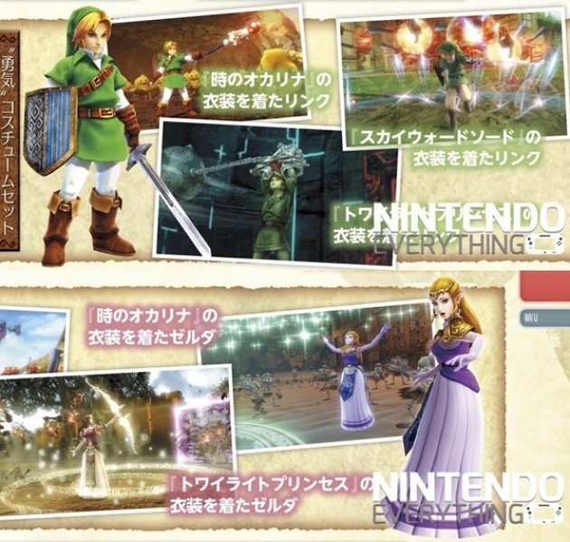 News Zelda Ocarina Of Time Costumes For Hyrule Warriors Page 1 Cubed3