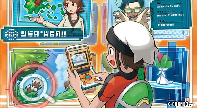 omega ruby alpha sapphire release