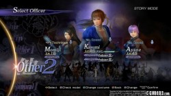 Screenshot for Warriors Orochi 3 Ultimate - click to enlarge