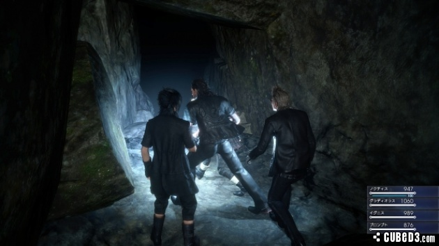 Screenshot for Final Fantasy XV: Episode Duscae (Hands-On) on PlayStation 4