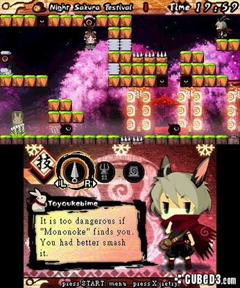 Ninja Usagimaru - The Gem of Blessings -
