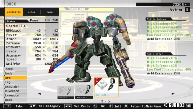 Screenshot for Damascus Gear: Operation Tokyo on PS Vita