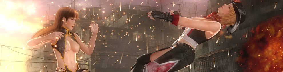 Review | Dead or Alive 5 Last Round (PlayStation 4)
