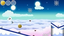 Screenshot for Bike Rider DX2: Galaxy - click to enlarge