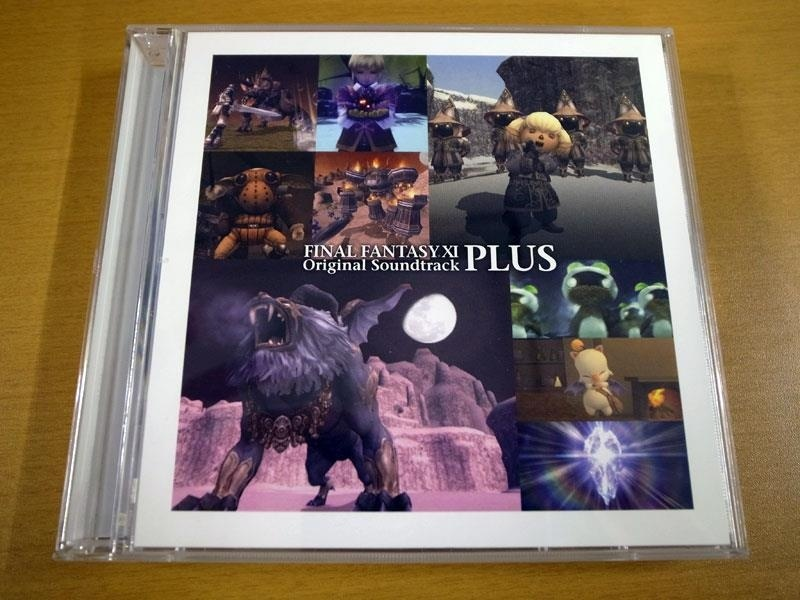 Image for Final Fantasy XI 10th Anniversary | Final Fantasy XI Soundtrack Review (MusiCube)