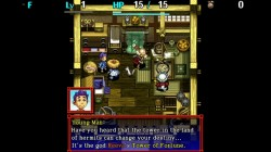 Screenshot for Shiren the Wanderer: Tower of Fortune and the Dice of Fate - click to enlarge