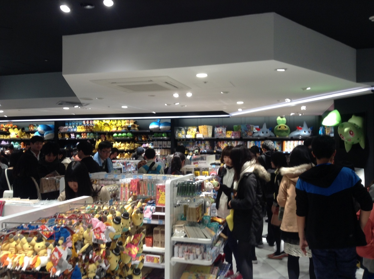Image for INSiGHT | Exploring the New Pokémon Center in Kyoto