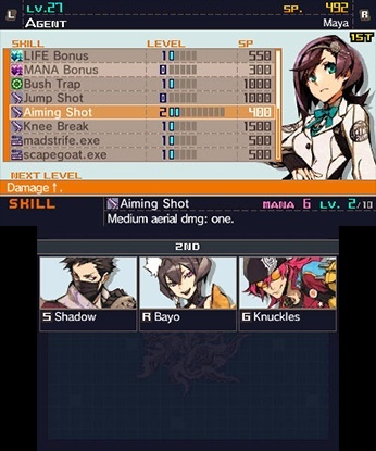 Screenshot for 7th Dragon III Code: VFD on Nintendo 3DS