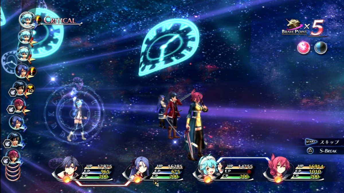 Screenshot for The Legend of Heroes: Trails of Cold Steel II on PS Vita