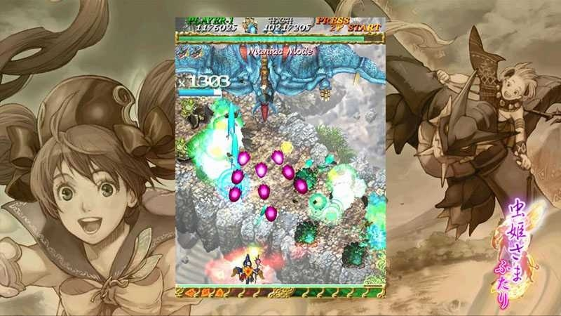 Screenshot for Mushihimesama Futari Ver 1.5 on Xbox 360