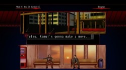 Screenshot for The Silver Case - click to enlarge