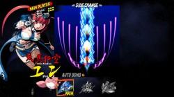 Screenshot for Bullet Soul - click to enlarge