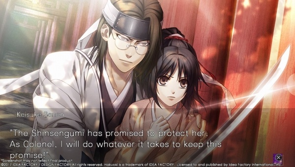 Screenshot for Hakuoki: Kyoto Winds on PS Vita