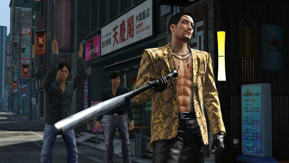 Screenshot for Yakuza: Kiwami on PlayStation 4