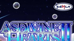 Screenshot for Asdivine Hearts 2 - click to enlarge