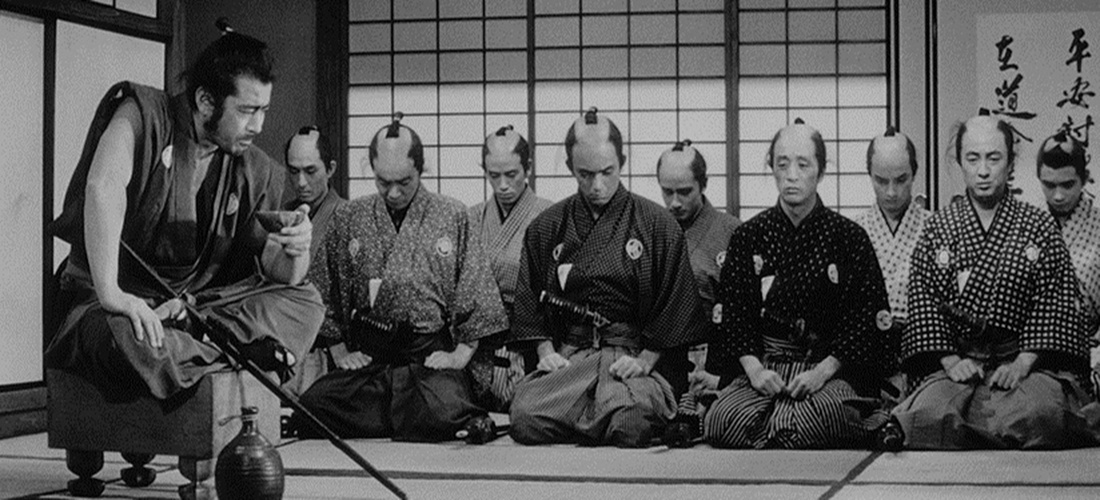 Image for Movie Review: Sanjuro (Glasgow Film Festival 2017)