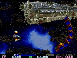 Screenshot for R-Type Leo on Arcade