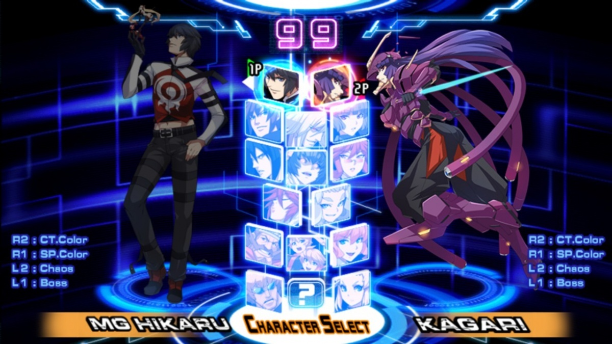Screenshot for Chaos Code: New Sign of Catastrophe on PC