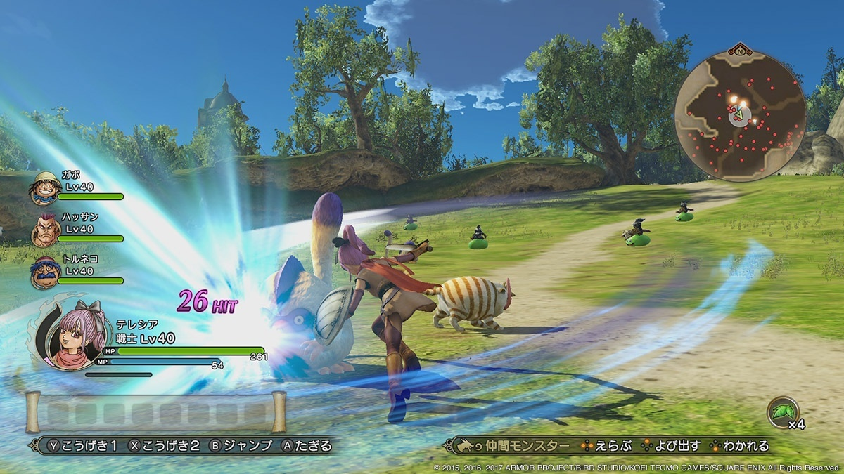 Screenshot for Dragon Quest Heroes I & II on Nintendo Switch