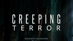 Screenshot for Creeping Terror - click to enlarge