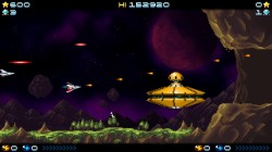 Screenshot for Super Hydorah - click to enlarge