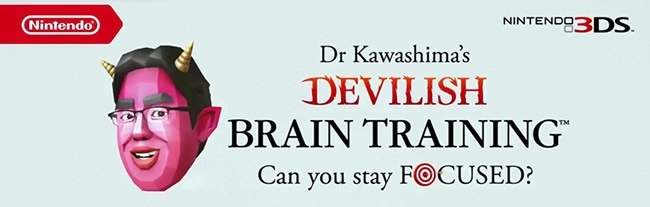 Image for Feature: Cubed3's Devilish Brain Training Diary