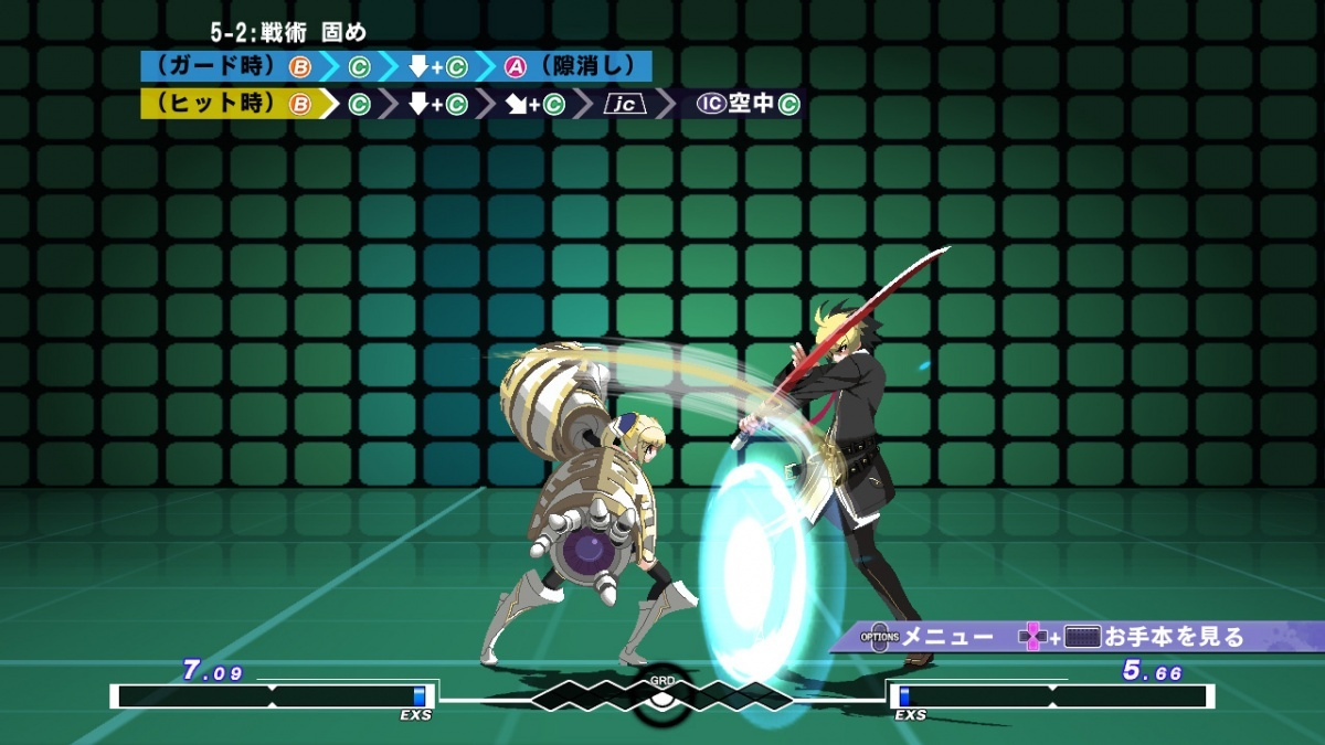 Screenshot for Under Night In-Birth Exe:Late[st] on PlayStation 4