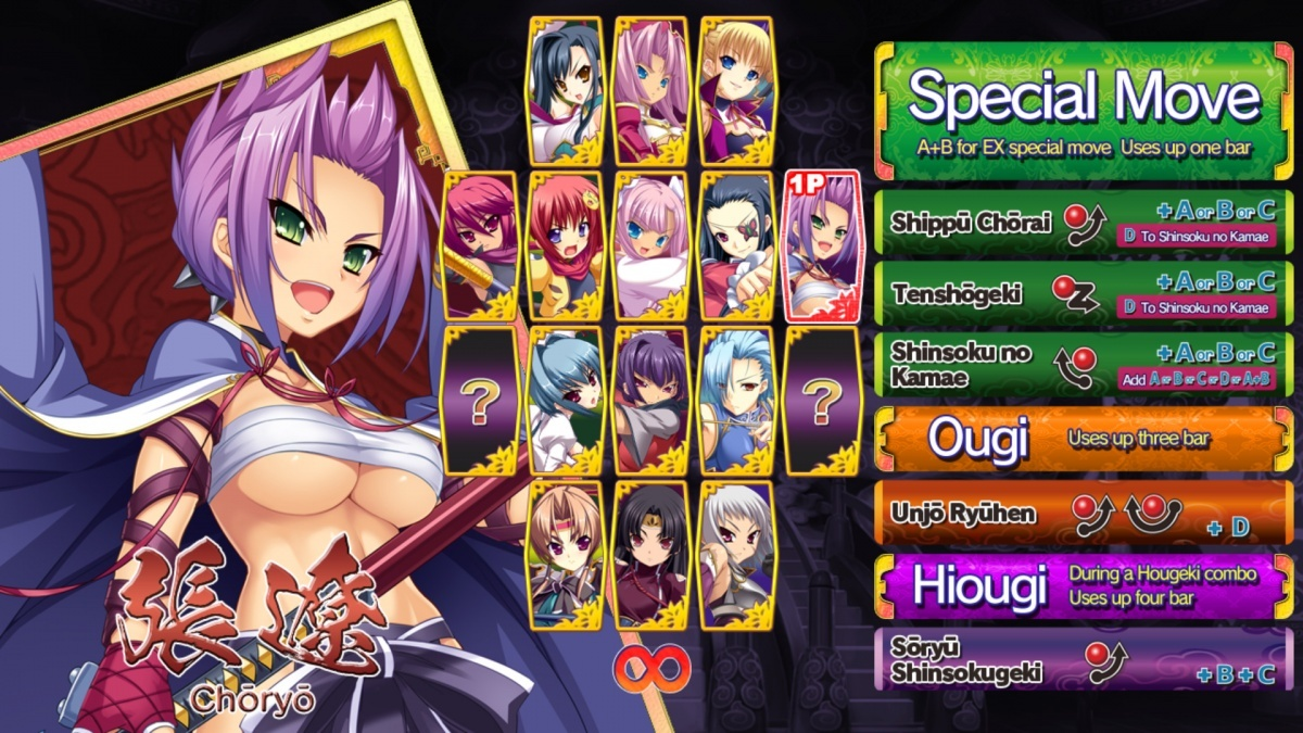 Screenshot for Koihime Enbu RyoRaiRai on PC