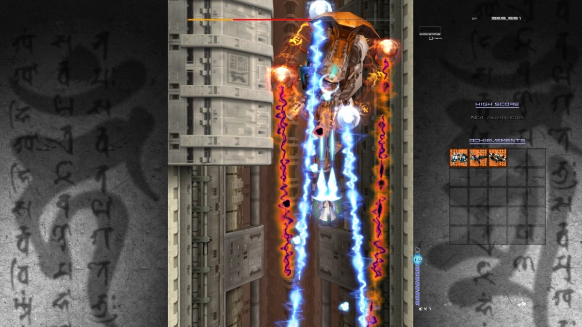 Screenshot for Ikaruga on Nintendo Switch