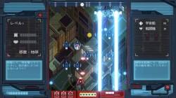 Screenshot for Iro Hero - click to enlarge