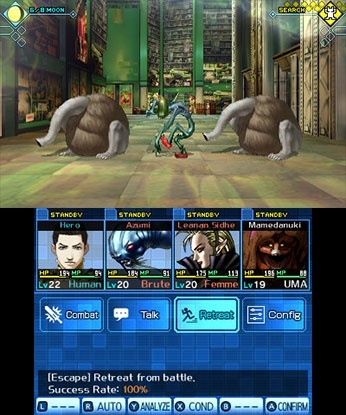 Screenshot for Shin Megami Tensei: Strange Journey Redux on Nintendo 3DS