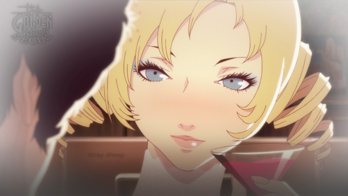 Screenshot for Catherine: Full Body on PlayStation 4